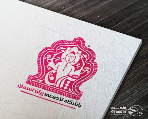 لوگو باشگاه یوگا پرانا کیش - استودیو افدستا