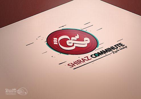 جامعه شیراز - استودیو تبلیغات افدستا